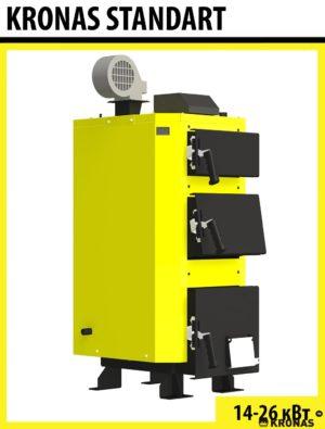 Твердотопливный котел длительного горения Kronas Standart 26 кВт